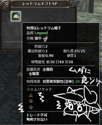 wo_0234upd.jpg