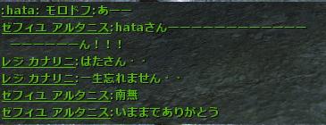 wo_034mod.jpg