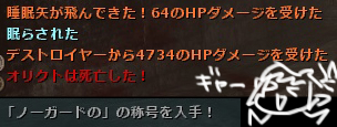 wo_058trr.jpg