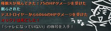 wo_059trr.jpg
