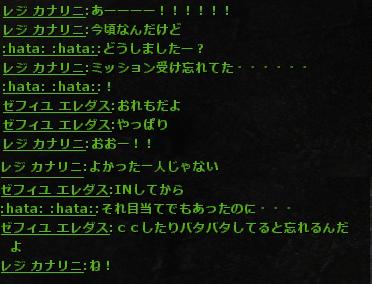 wo_112mgs.jpg