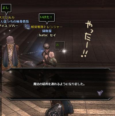 wo_146ykt.jpg