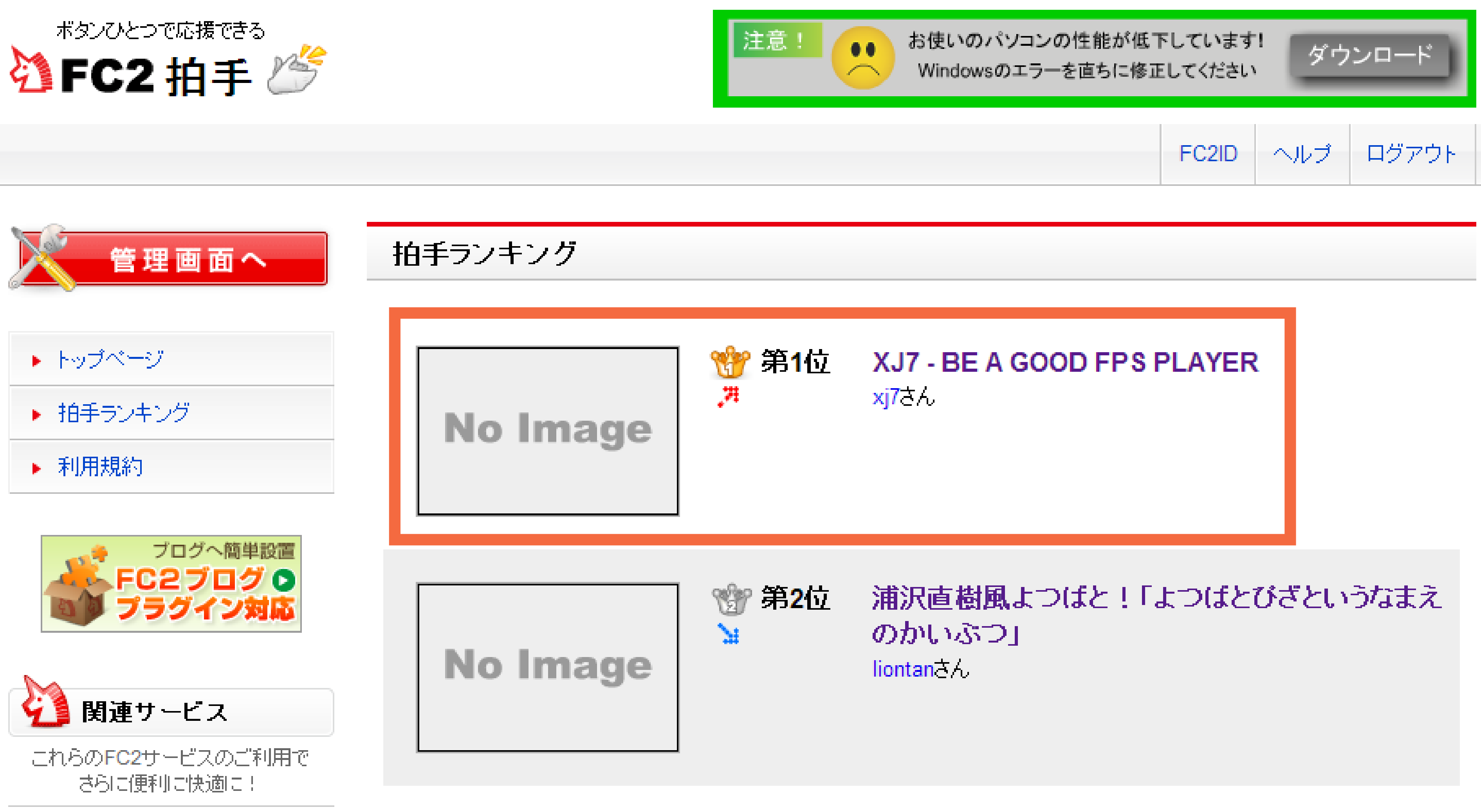 20130312221039153.png
