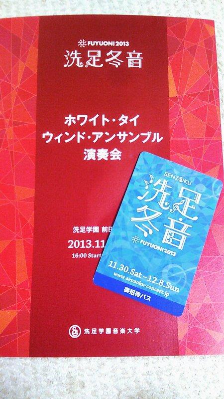 2013120111172757f.jpg