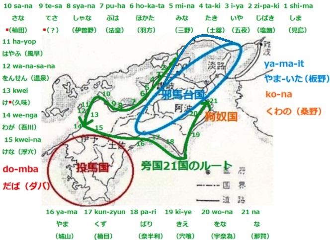 map9cd.jpg