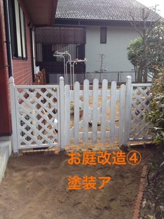 fc2blog_2013123020224702a.jpg