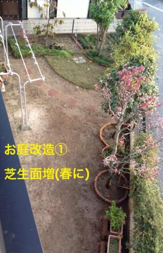 fc2blog_20131230202535b80.jpg
