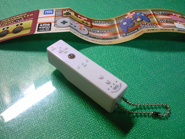 fc2blog_2012111018570073c.jpg