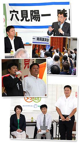 photo20120727.jpg