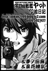 A-type_HARU_72.jpg