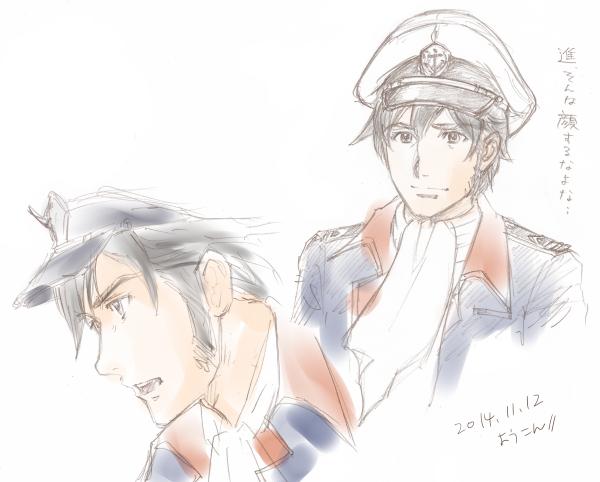 one_mamoru.jpg