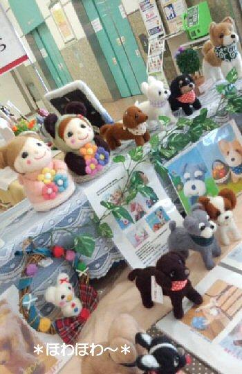 屯田催事2012秋1