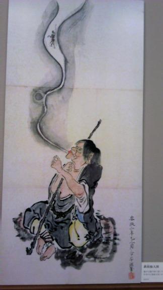 襄直筆の絵 煙にうつる謎のものは何?