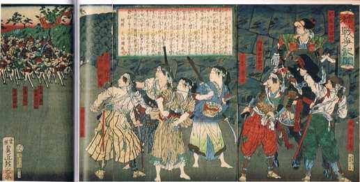 鶴ヶ城城下で奮戦する女性たちが描かれた絵図。中央の女性は中野竹子。「会津戦争記聞」より