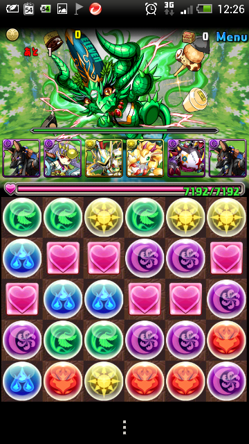 Screenshot_2013-06-22-12-26-43_resize_20130622_122857.png