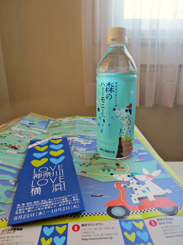 横浜タカシマヤ「かながわ名産展」