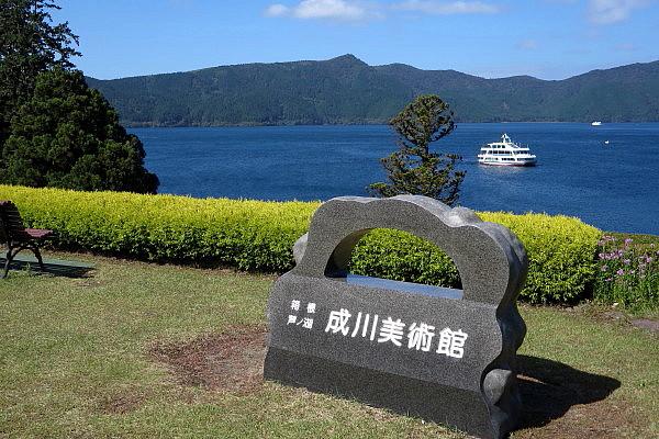narukawa14.jpg