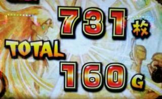 rps20121217_210151.jpg