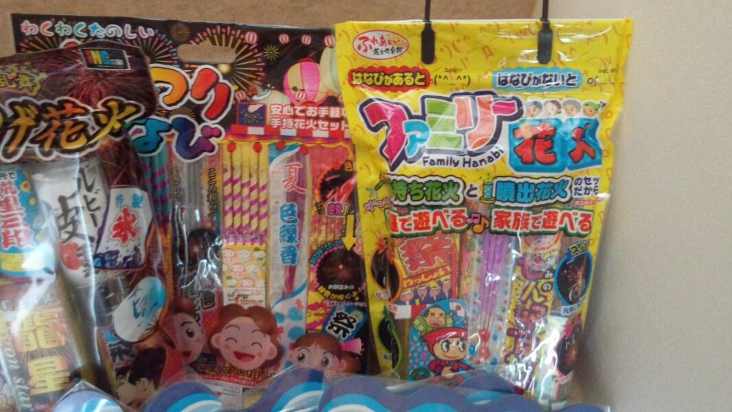 fc2blog_2012071600193812e.jpg