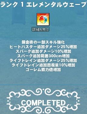 2014y01m01d_084128647.jpg