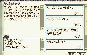 2014y01m06d_064921810.jpg