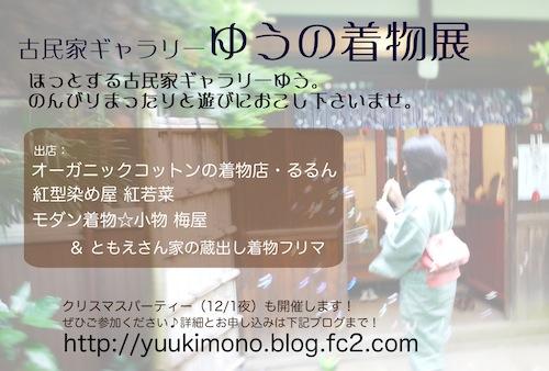 20121103111751ea9.jpg
