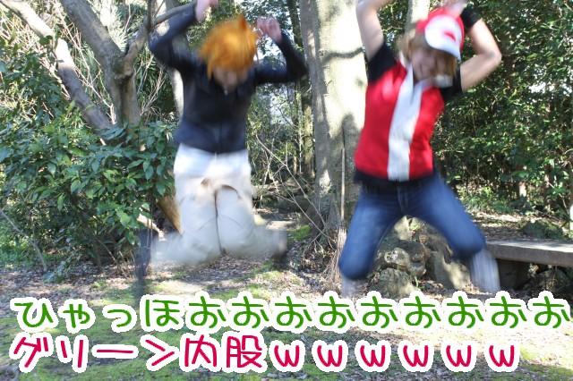 10_028cfab1.jpg