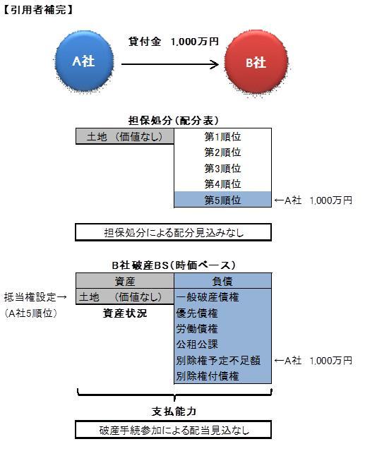 45-image1.jpg