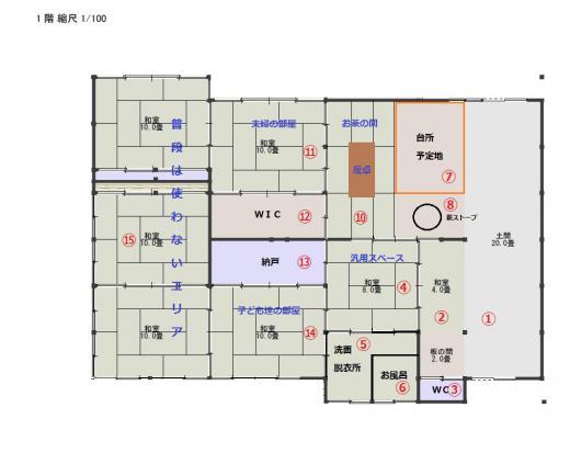 古民家平面図(予定図番号付き)