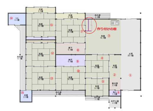 平面図3(現状・番号付き)