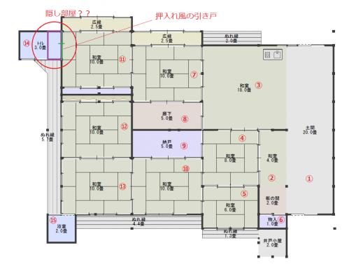 平面図4(現状・番号付き)