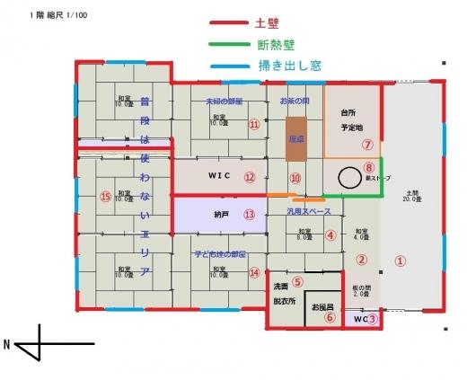 古民家平面図008(予定図壁計画)