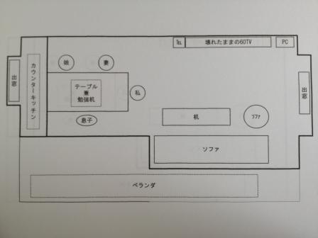 20121229104117cd2.jpg